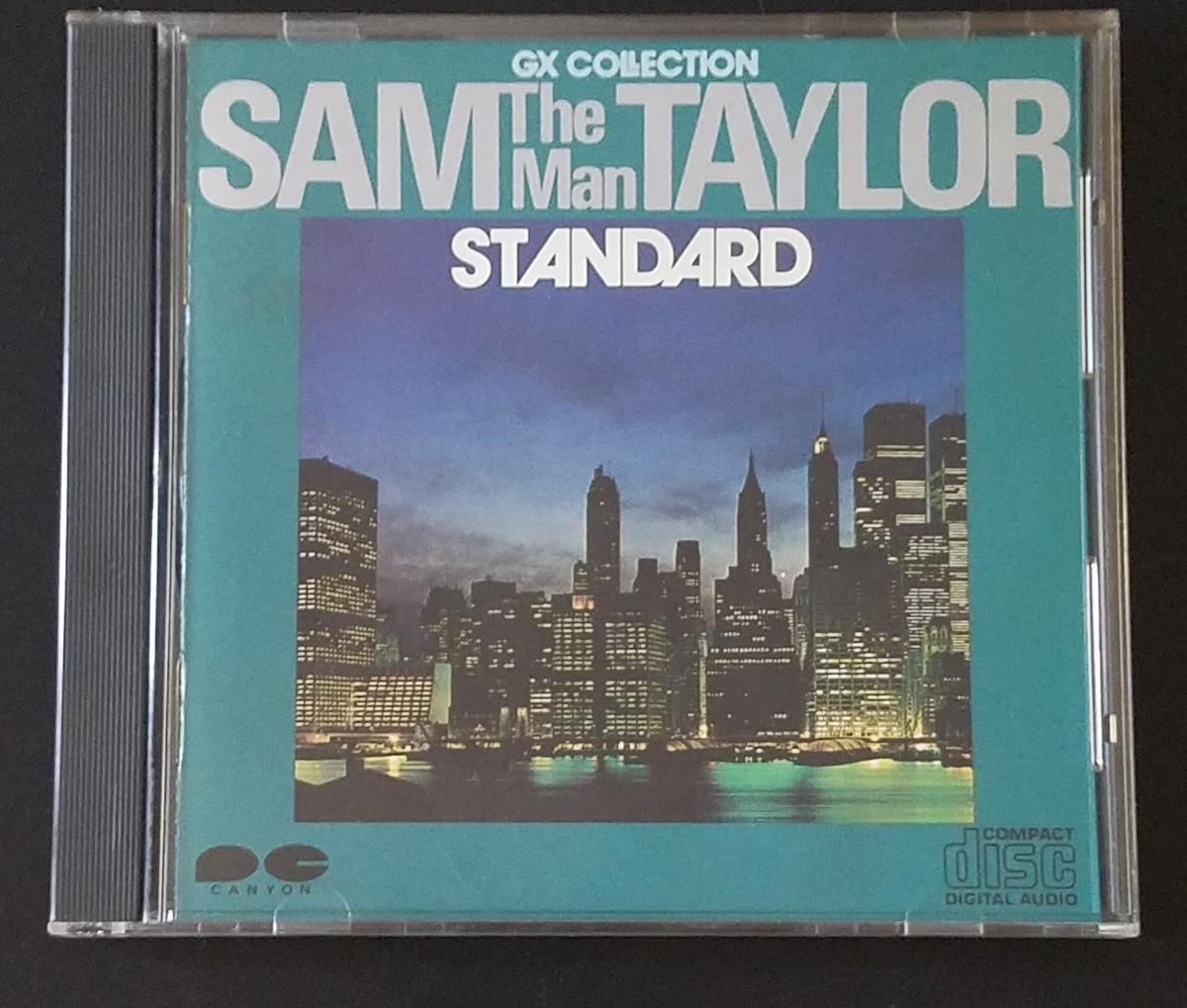 ◆旧規格 レア!!◆ sam (the man) taylor サム・テイラー / STANDARD GX COLLECTION 国内盤 全16曲 アルバム ジャズ 【CD4枚まで同一配送】_画像1