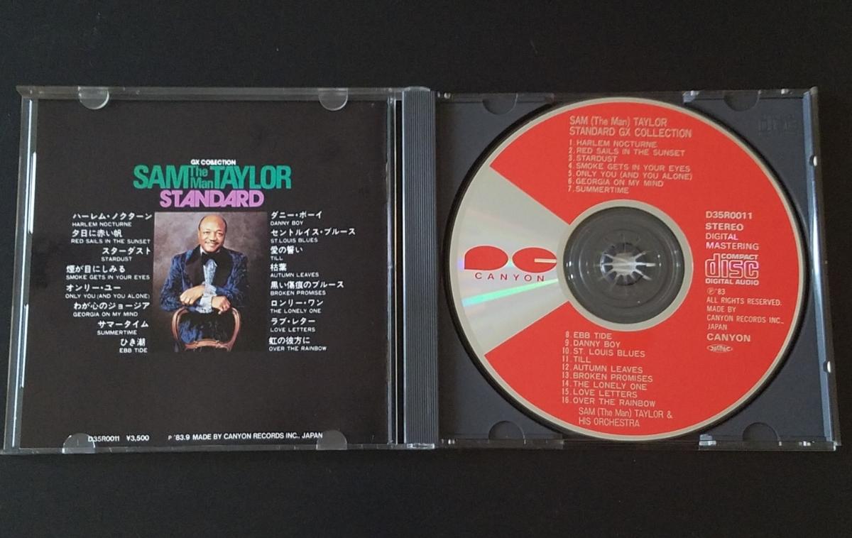 ◆旧規格 レア!!◆ sam (the man) taylor サム・テイラー / STANDARD GX COLLECTION 国内盤 全16曲 アルバム ジャズ 【CD4枚まで同一配送】_画像4