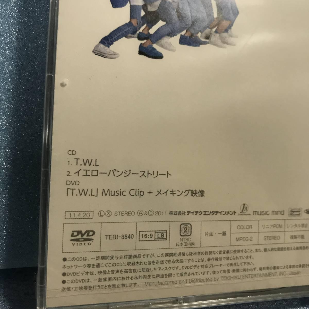 クレヨン しんちゃん twl