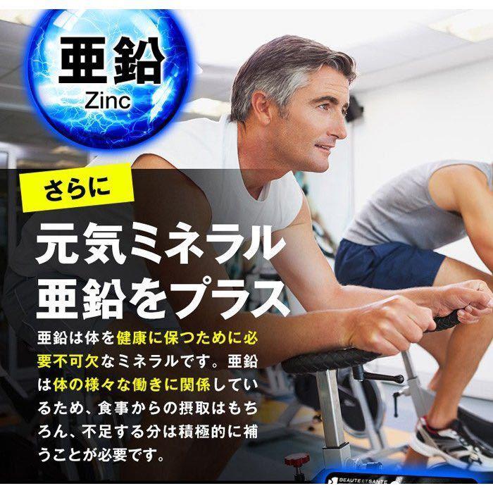 【頼れる男のサプリ!】男性用プロテイン ペニス増大増強効果 2袋_画像7