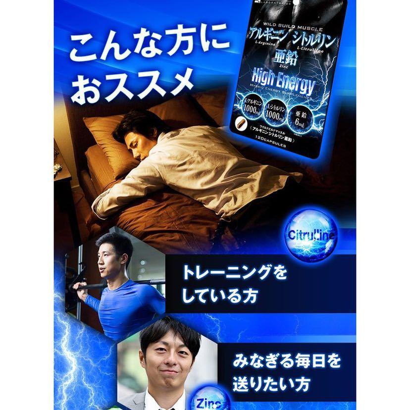 【頼れる男のサプリ!】男性用プロテイン ペニス増大増強効果 2袋_画像2