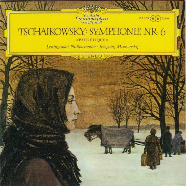 [CD/Dg]チャイコフスキー:交響曲第6番/E.ムラヴィンスキー&レニングラード・フィルハーモニー管弦楽団 1960.11_画像1