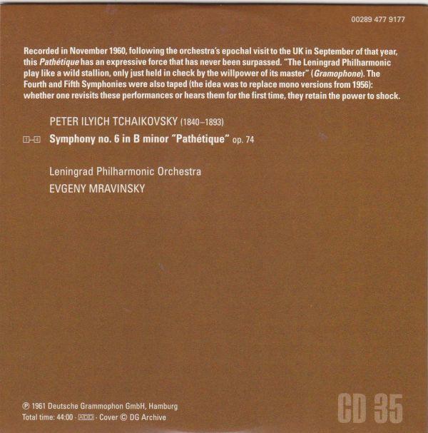 [CD/Dg]チャイコフスキー:交響曲第6番/E.ムラヴィンスキー&レニングラード・フィルハーモニー管弦楽団 1960.11_画像2