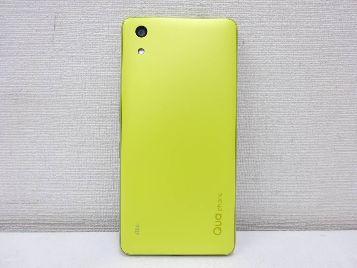 ◆◇au Qua phone QZ KYV44 制限〇 未使用 スマホ◇◆_画像4