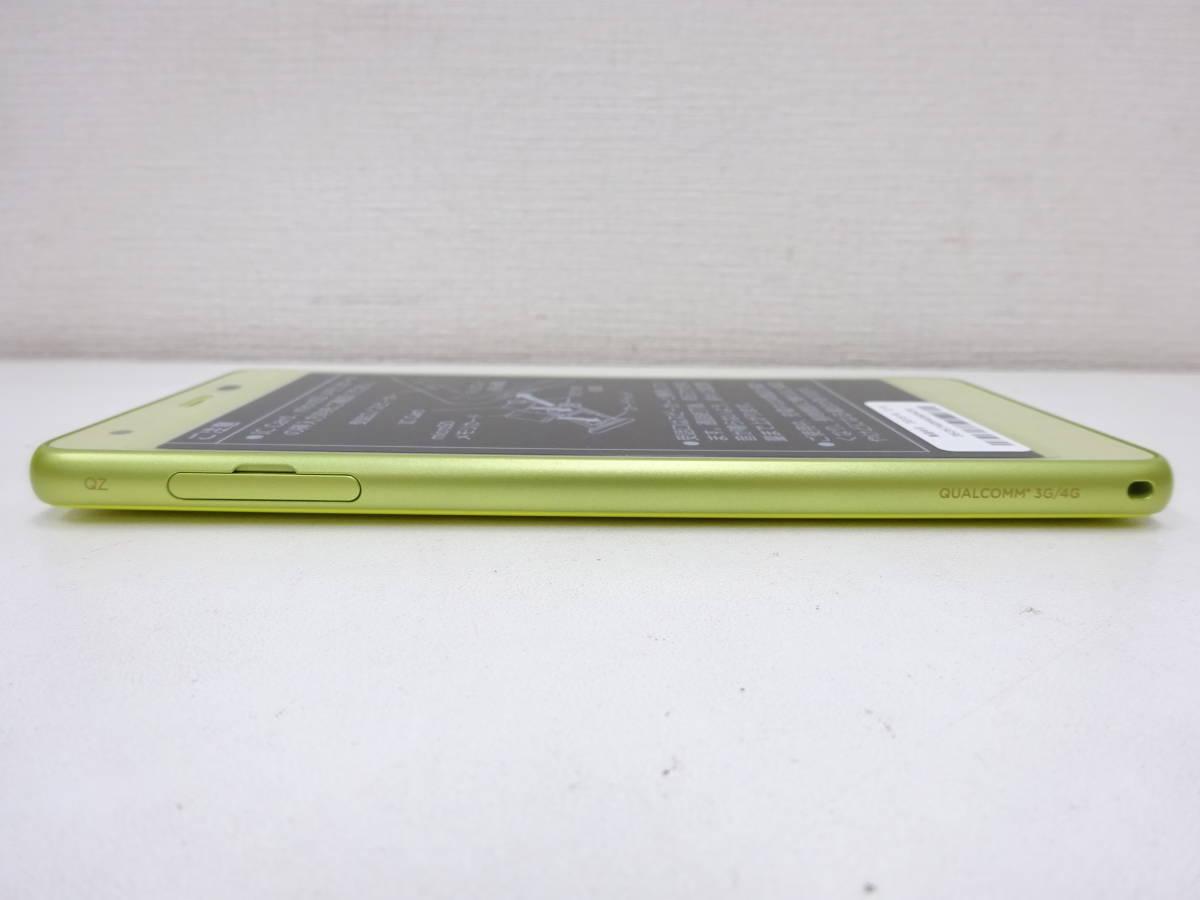 ◆◇au Qua phone QZ KYV44 制限〇 未使用 スマホ◇◆_画像5