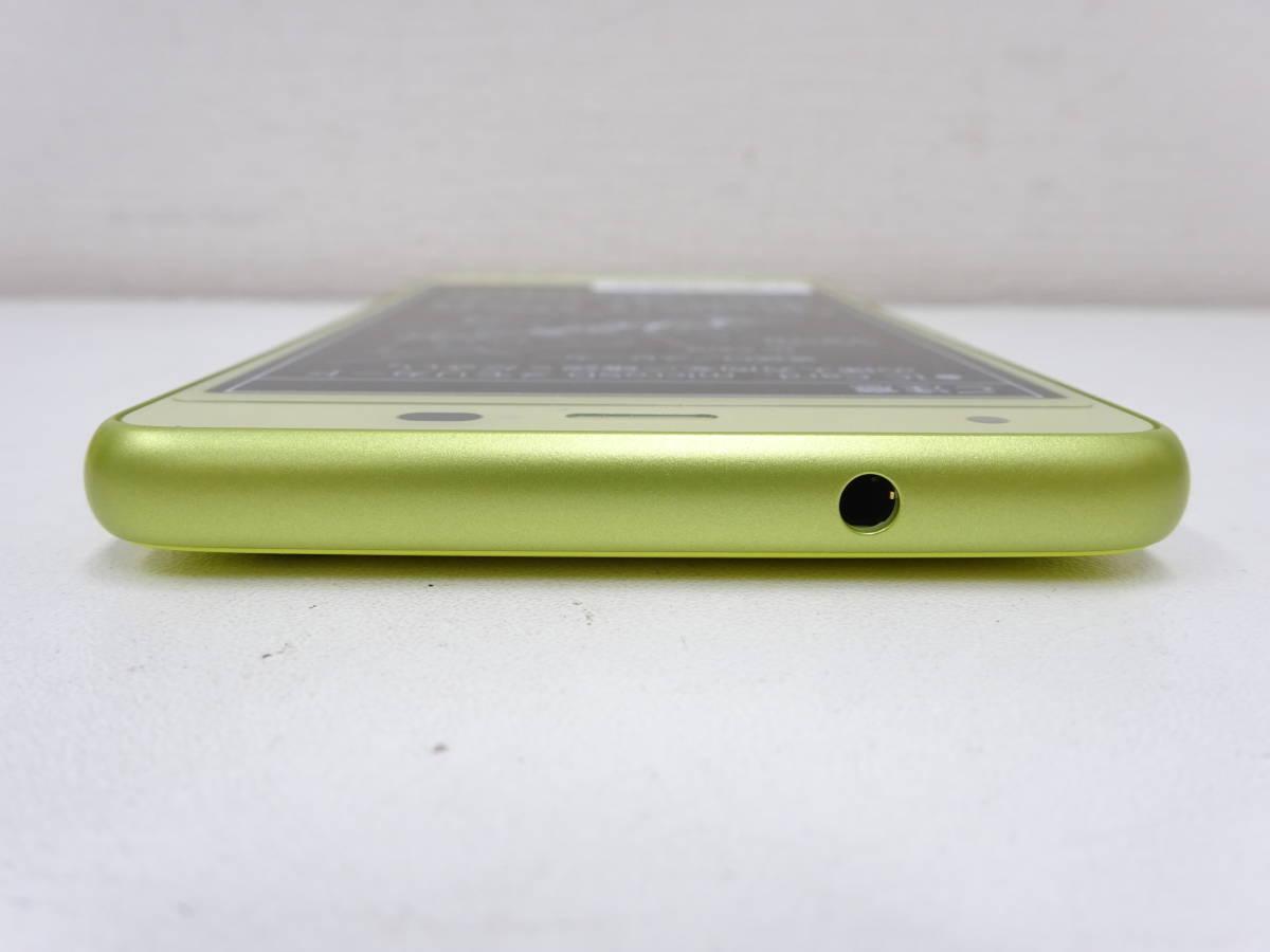 ◆◇au Qua phone QZ KYV44 制限〇 未使用 スマホ◇◆_画像7
