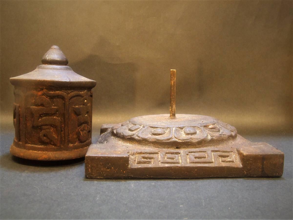 木製 マニ車_画像6