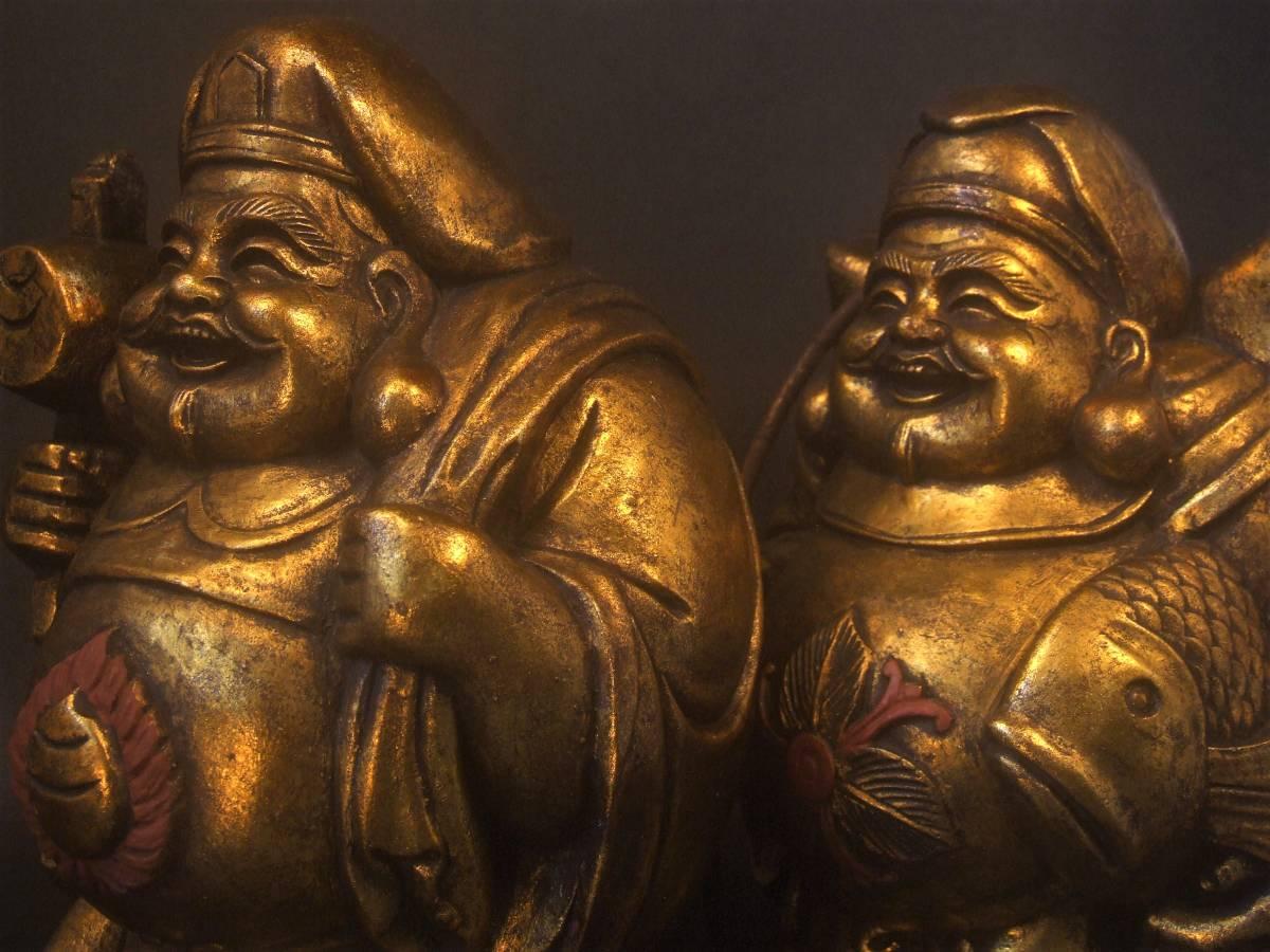 木彫り鍍金 大黒天像・恵比寿像_画像1