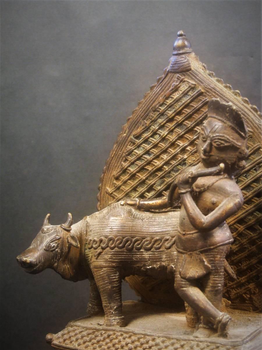 銅製 ナンディーとシヴァ神像 ヒンドゥー教美術 レアもの_画像1