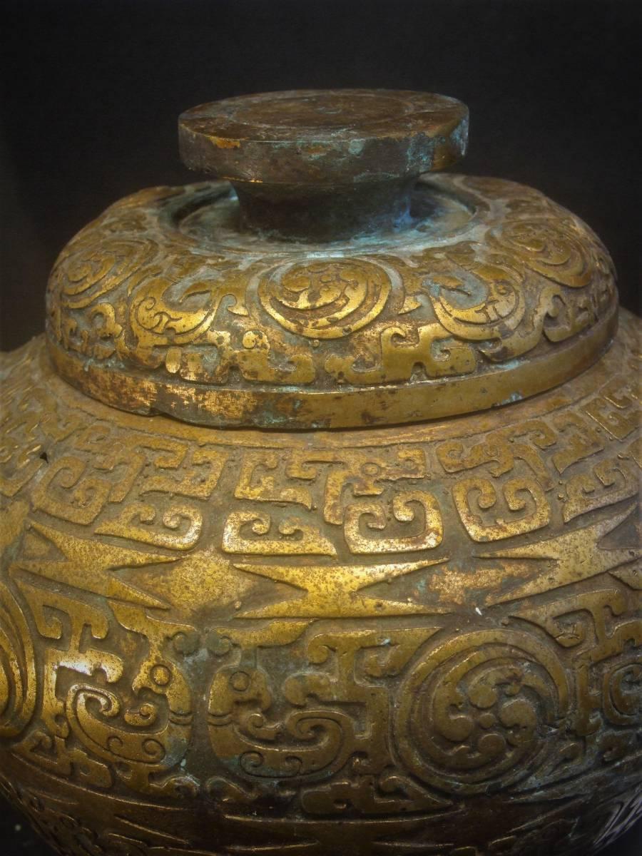 中国古美術 青銅器 鍍金 壺 古代文字 骨董品_画像1