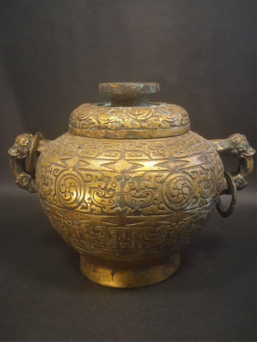 中国古美術 青銅器 鍍金 壺 古代文字 骨董品_画像2