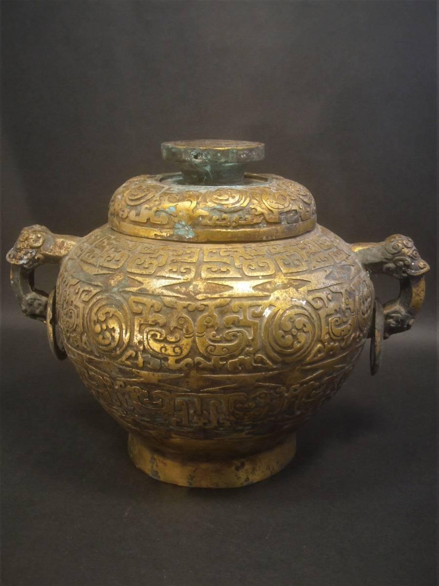 中国古美術 青銅器 鍍金 壺 古代文字 骨董品_画像4