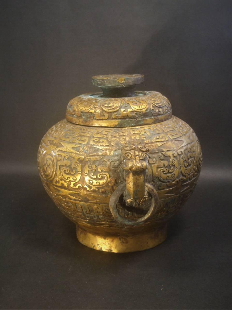 中国古美術 青銅器 鍍金 壺 古代文字 骨董品_画像5
