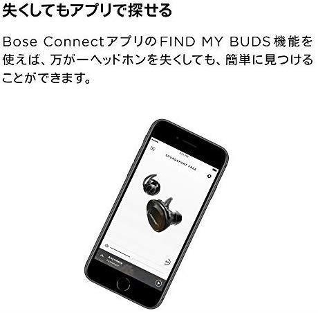 新品♪ Bose SoundSport Free ☆ wireless headphones 完全 ワイヤレスイヤホン トリプルブラック Bluetooth 即決♪_画像5