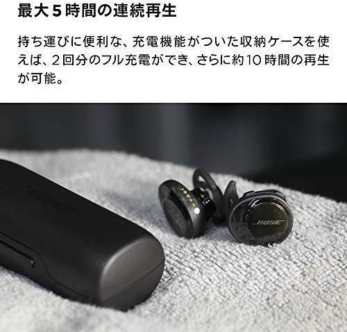 新品♪ Bose SoundSport Free ☆ wireless headphones 完全 ワイヤレスイヤホン トリプルブラック Bluetooth 即決♪_画像4
