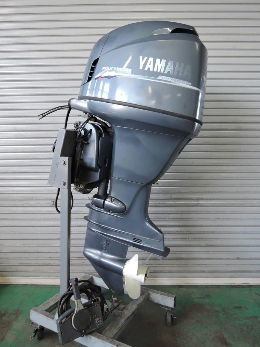 Outboard motor エンジン始動OK インジェクション YAMAHA ヤマハ 船外機 115馬力 4スト K850920 スズキ トーハツ ホンダ 90 100 130 yamaha