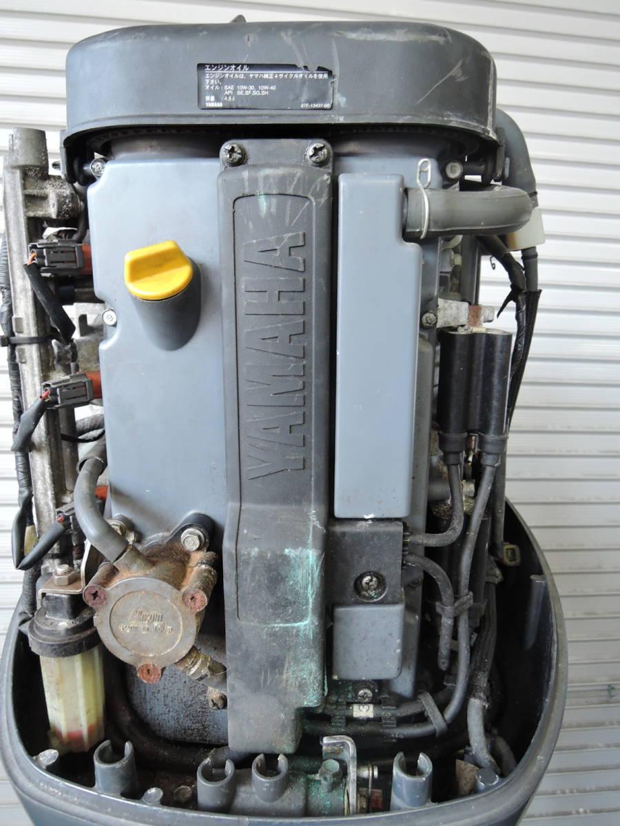 Outboard motor エンジン始動OK インジェクション YAMAHA ヤマハ 船外機 115馬力 4スト K850920 スズキ トーハツ ホンダ 90 100 130 yamaha_画像5