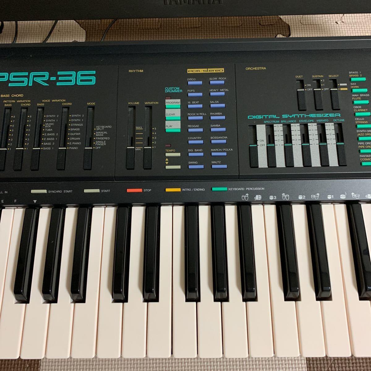 YAMAHA ボータトーンPSR-36 電子キーボード_画像4