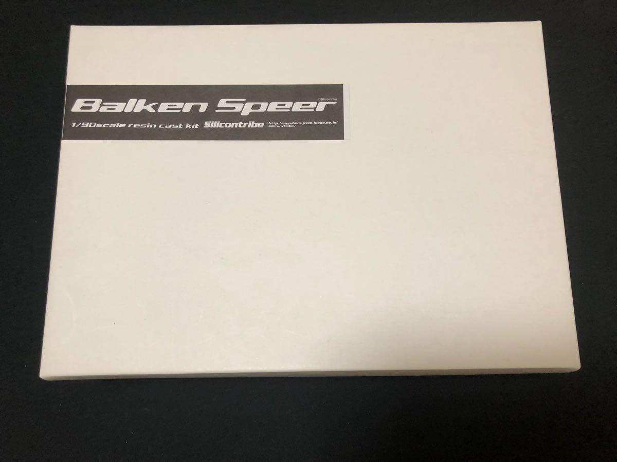 Balken Speer 1/90 バルカンスピア シリコントライブ Silicontribe 西山浩光 C3 AFA TOKYO キャラホビ ガレージキット