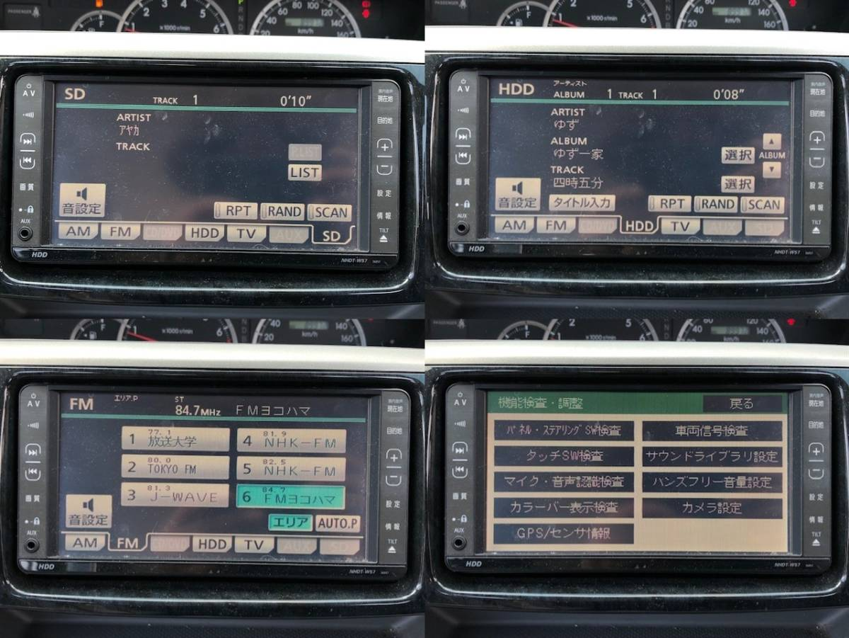 動作OK トヨタ純正 NHDT-W57 HDDナビ 取扱説明書 GPS マイク付き 即決あり_画像9