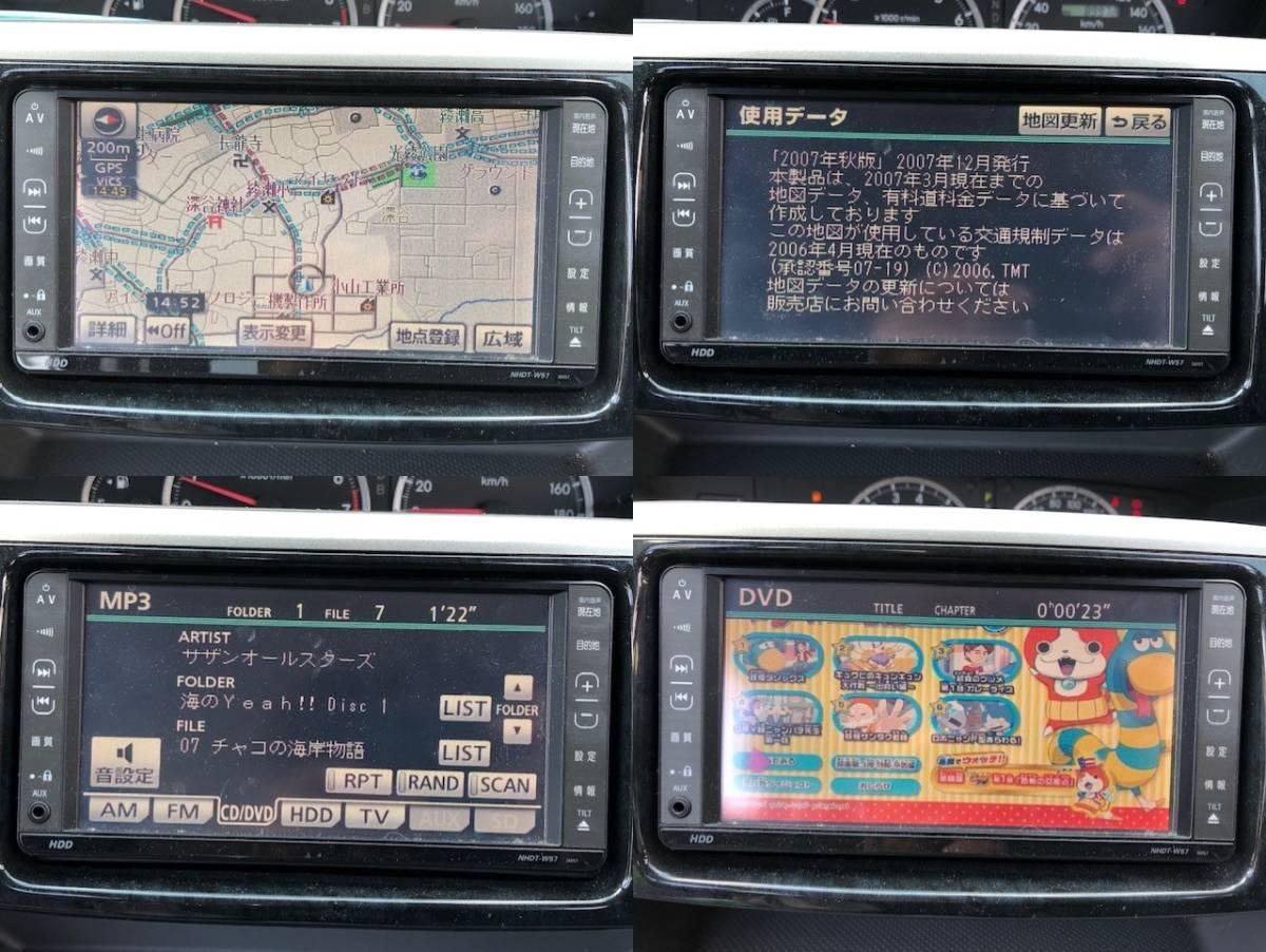 動作OK トヨタ純正 NHDT-W57 HDDナビ 取扱説明書 GPS マイク付き 即決あり_画像8