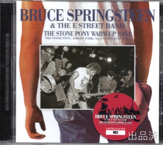 Bruce Springsteen The Stone Pony Warm Up 1984 初週CD-R付き