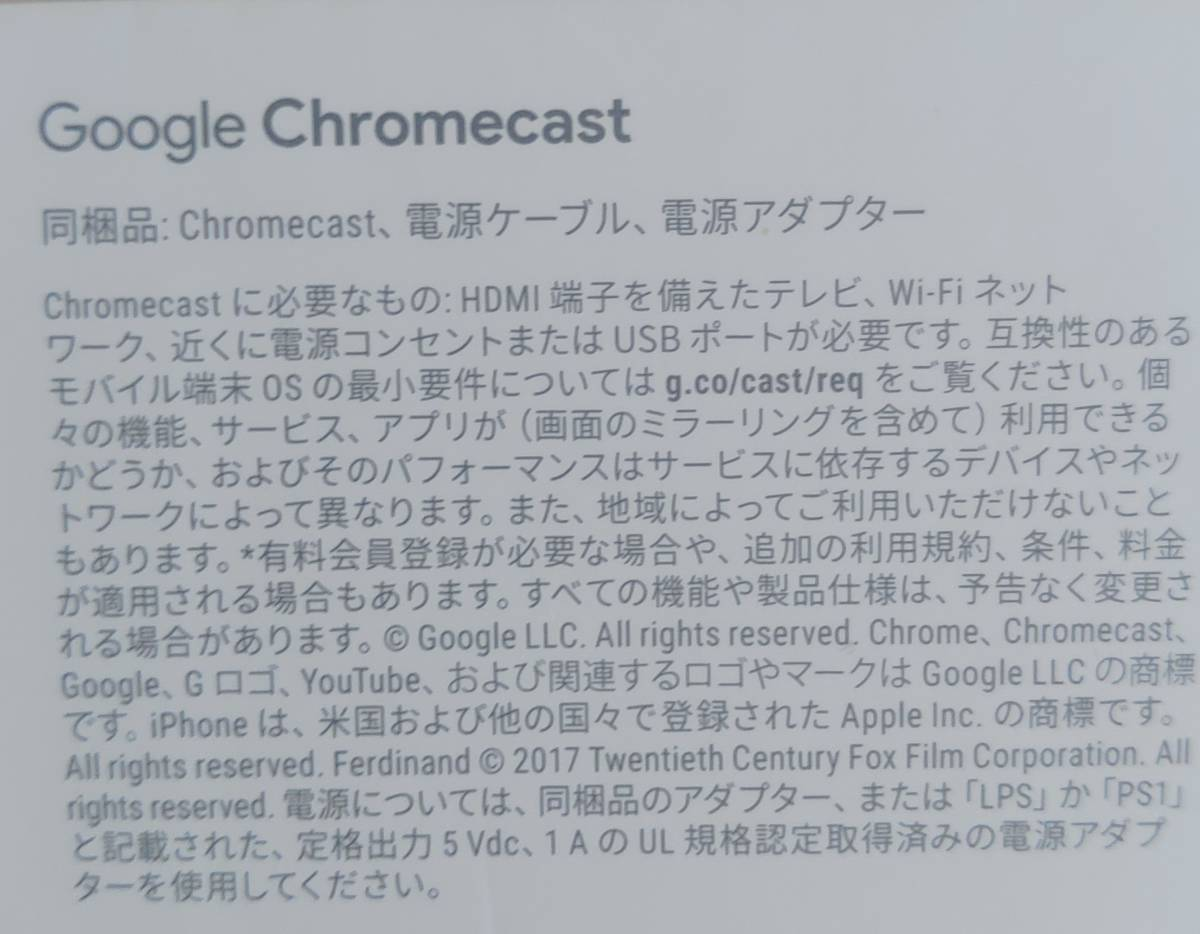 Google Chromecast グーグルクロームキャスト 第3世代_画像4