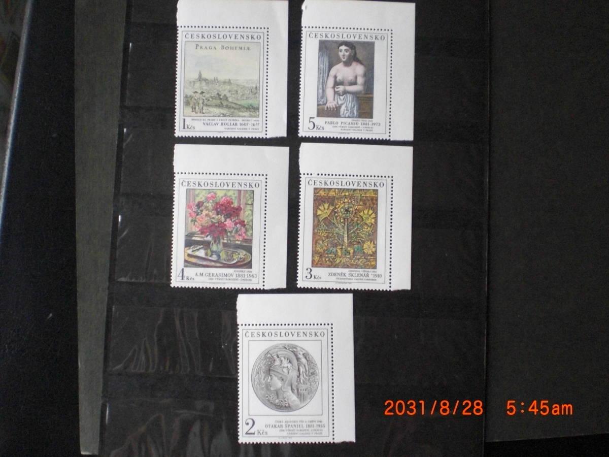 チェコの美術切手ーピカソ画「立つ女」ほか 1981年 5種完 未使用 チェコスロヴァキア VF/NH_画像1