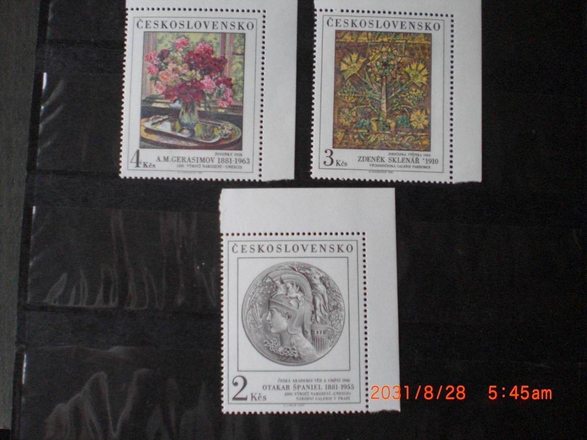 チェコの美術切手ーピカソ画「立つ女」ほか 1981年 5種完 未使用 チェコスロヴァキア VF/NH_画像3