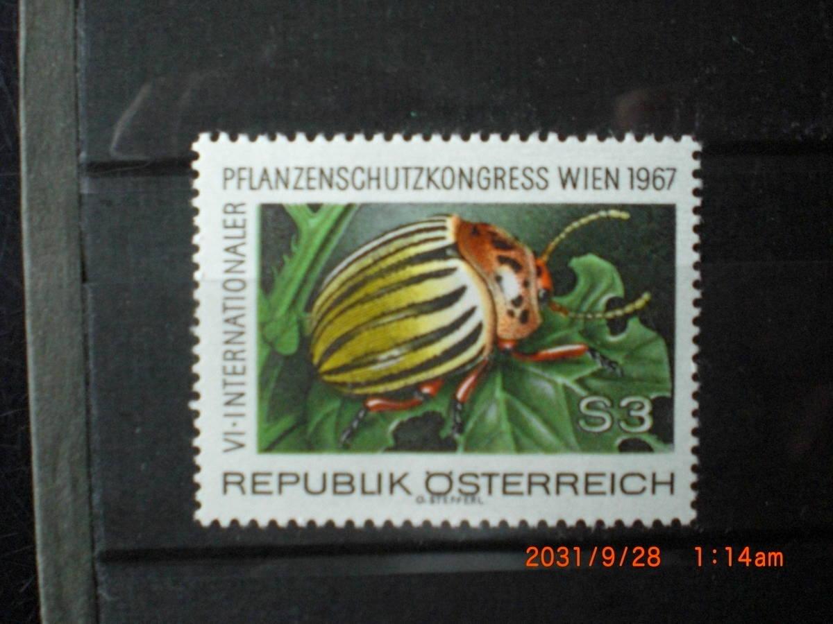 第6回国際作物保護会議記念ーポテトビートルズ 1種完 未使用 1967年 オーストリア共和国 VF/NH_画像1