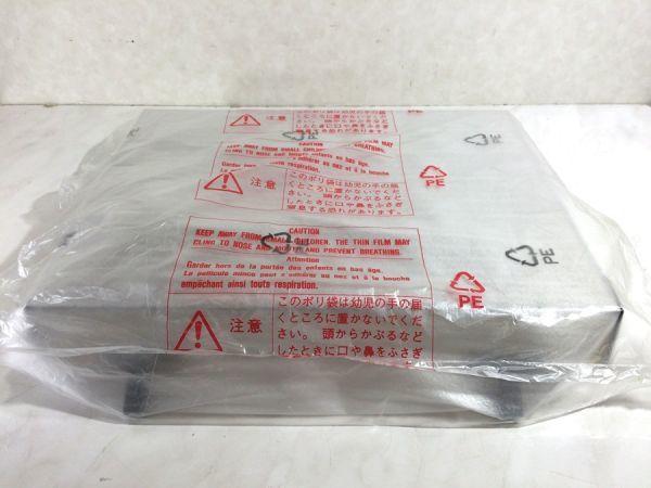 c6946 未使用保管品 Technics テクニクス SL-1200LTD Limited リミテッド レコードプレーヤー 付属品フルセット 希少品_画像9