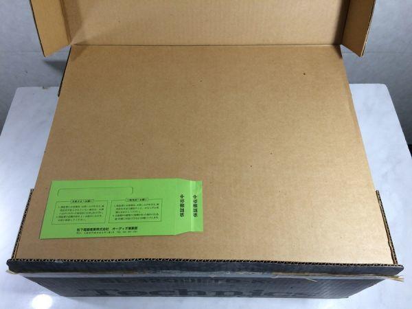 c6946 未使用保管品 Technics テクニクス SL-1200LTD Limited リミテッド レコードプレーヤー 付属品フルセット 希少品_画像6