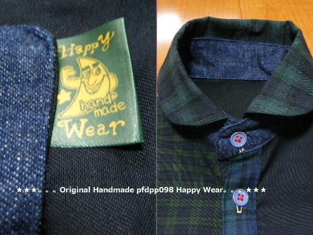 ハンドメイドhandmadewafflechipkoosm2*ブラックウォッチコットンとデニムのちび丸襟シャツ_画像4