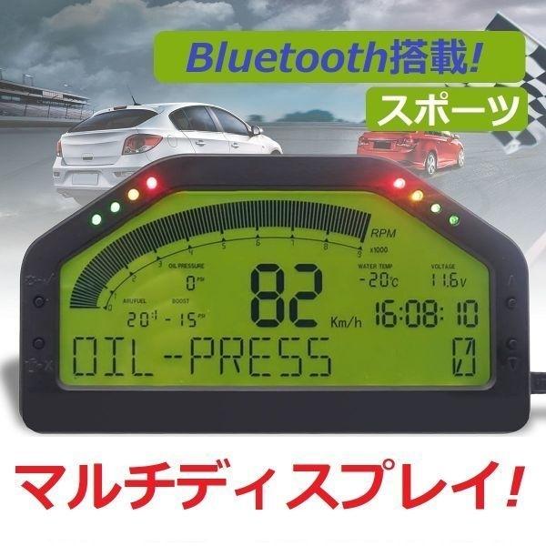 マルチディスプレイ! ブースト水温油温油圧A/F排気温等! S13S15S14R32R33R34JZX90JZX100JZX110Z33 FD3Sマフラー バンパー インタークーラー_画像1