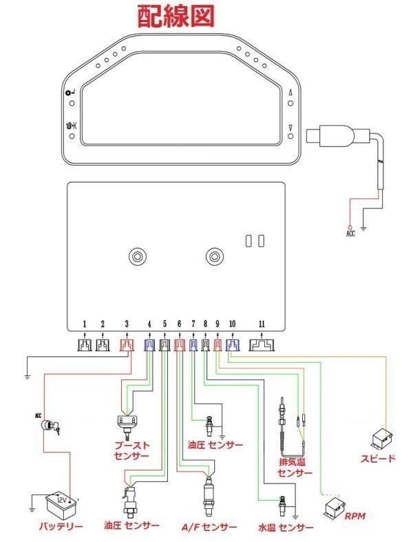 マルチディスプレイ! ブースト水温油温油圧A/F排気温等! S13S15S14R32R33R34JZX90JZX100JZX110Z33 FD3Sマフラー バンパー インタークーラー_画像4