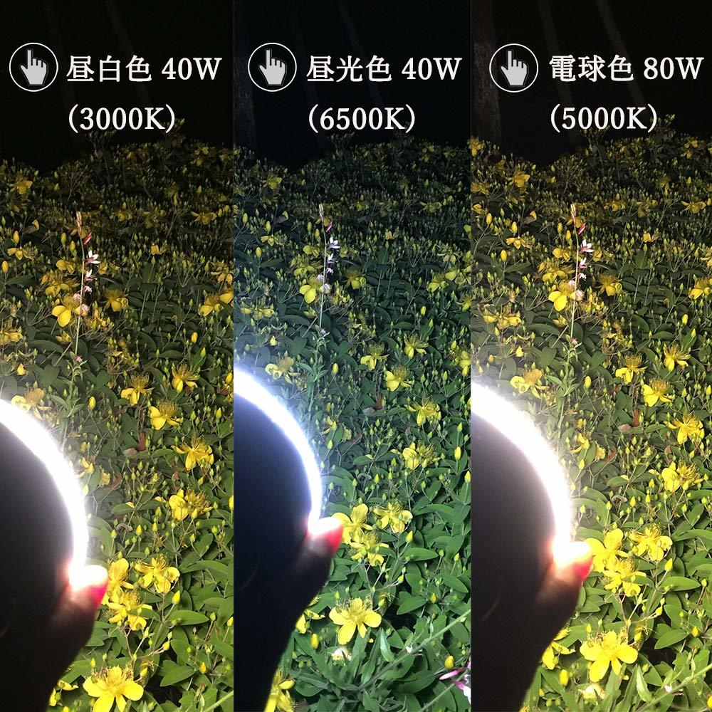 * new goods * unused *LED lantern 10000mAh high capacity camp light disaster prevention lantern . color USB rechargeable 3 color switch high luminance compact outdoor mountain climbing