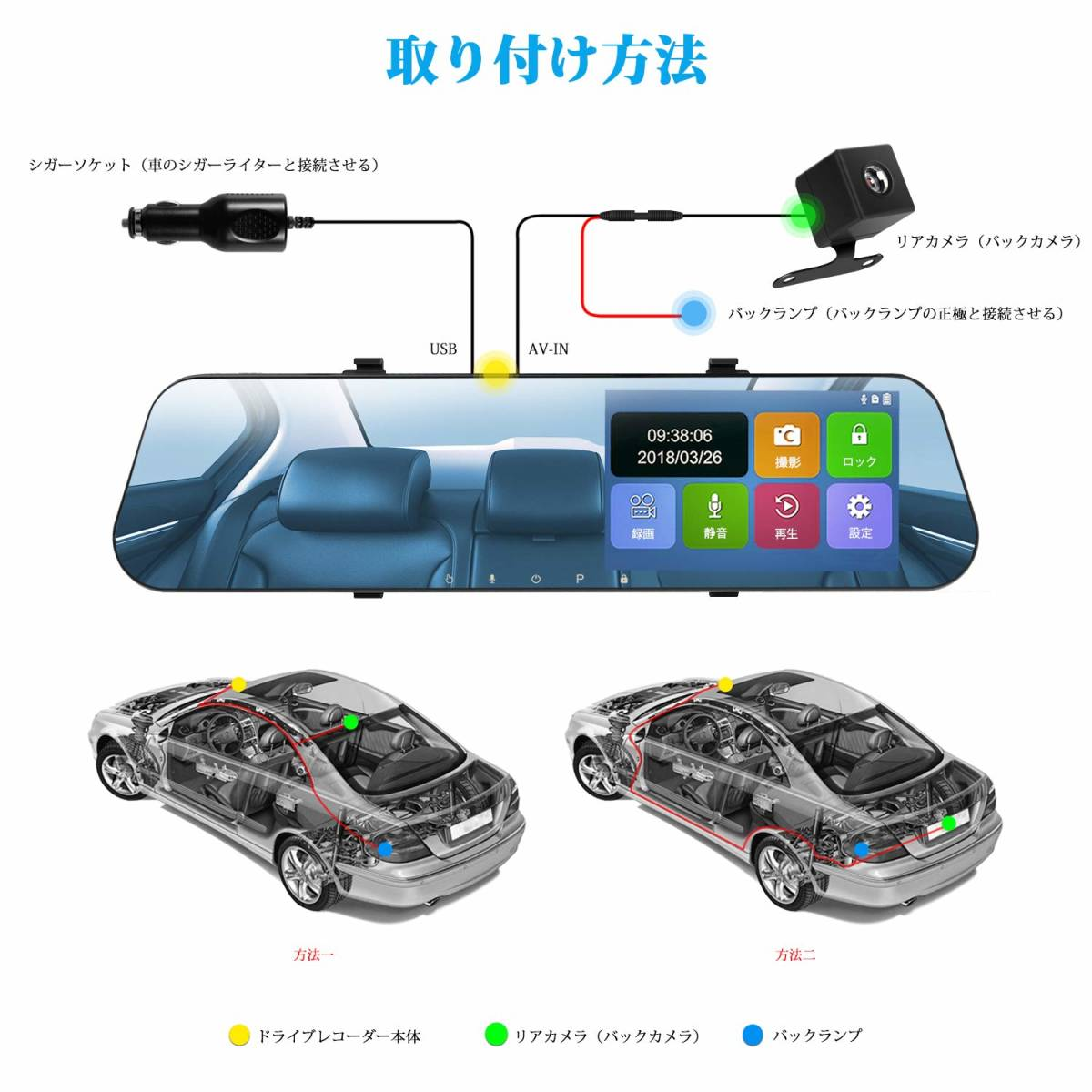 * new goods * unused * drive recorder rearview mirror rom and rear (before and after) camera 4.3 inch touch panel 1080P full HD high resolution animation 300 ten thousand pixels back navi equipped