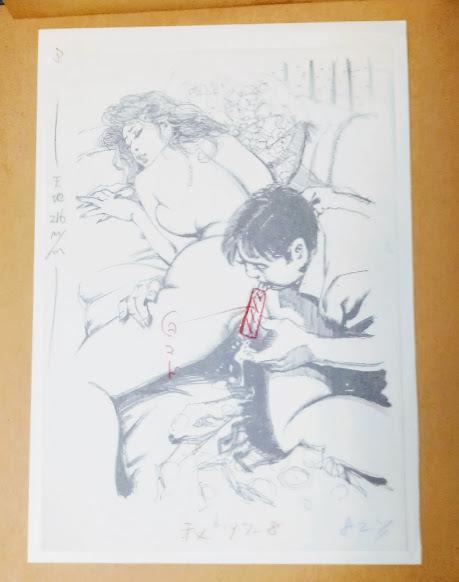 【直筆原画】前田寿安・SM誌挿絵Bの3【直筆原稿】肉筆画・官能小説挿絵(秘'97-8)_画像3