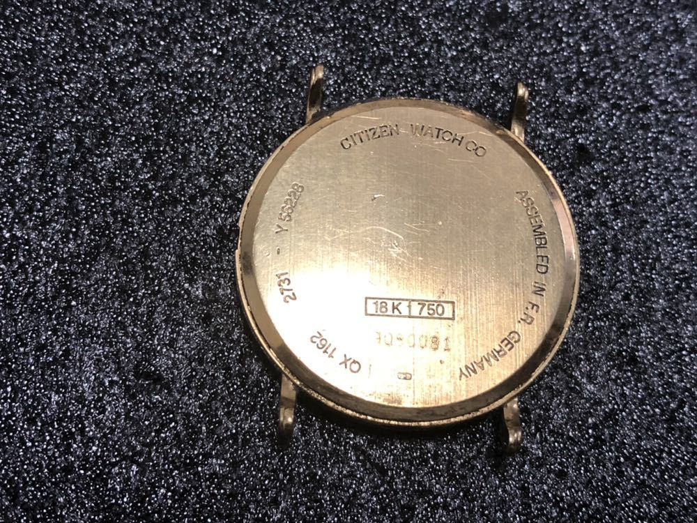 CITIZEN シチズン EXCEED エクシード GOLD 750/18K刻印有 金無垢 クォーツ 腕時計 総重量約20.0g_画像5