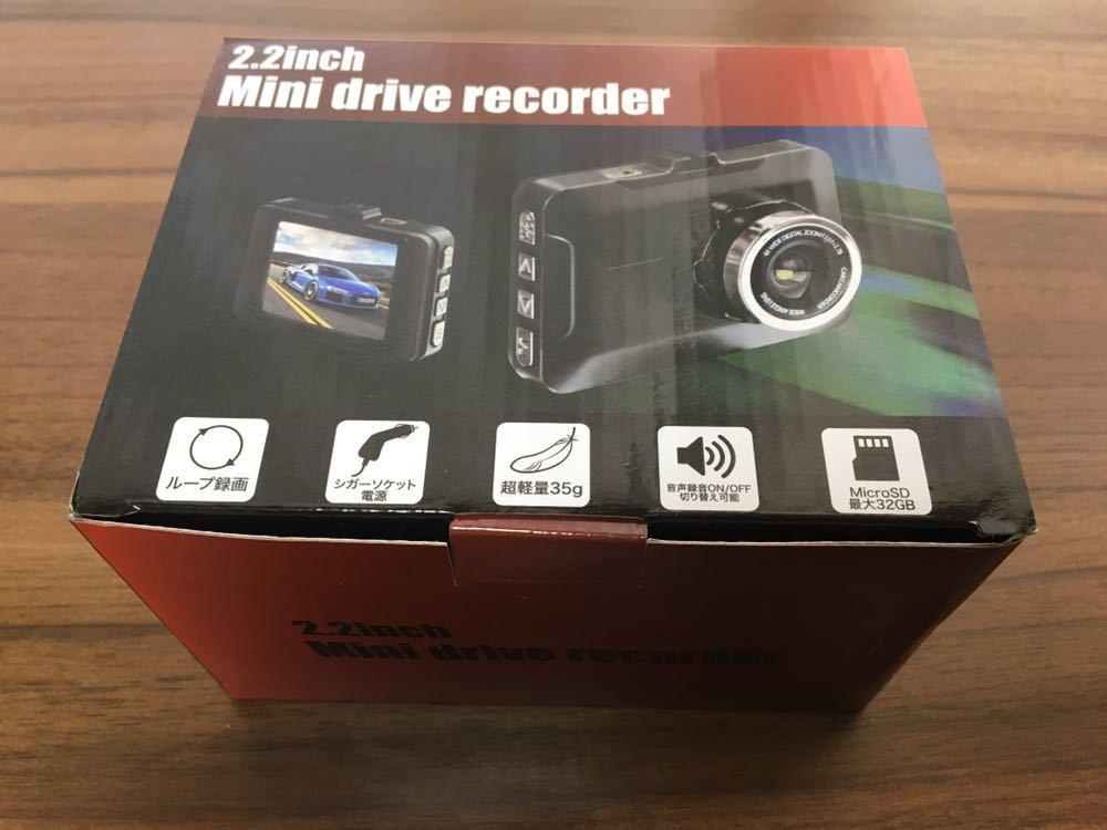 2.2インチ ミニドライブレコーダー 新品未開封 ドラレコ 取り付け簡単_画像2