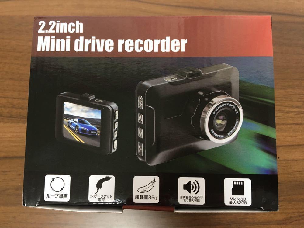 2.2インチ ミニドライブレコーダー 新品未開封 ドラレコ 取り付け簡単_画像1
