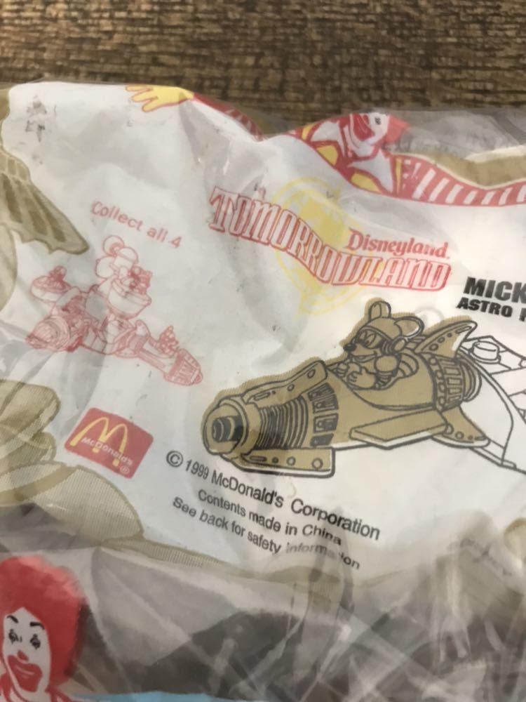 当時もの マクドナルド ハッピーセット ミールトイ ディズニー トゥモローワールド 全4種 未開封_画像3