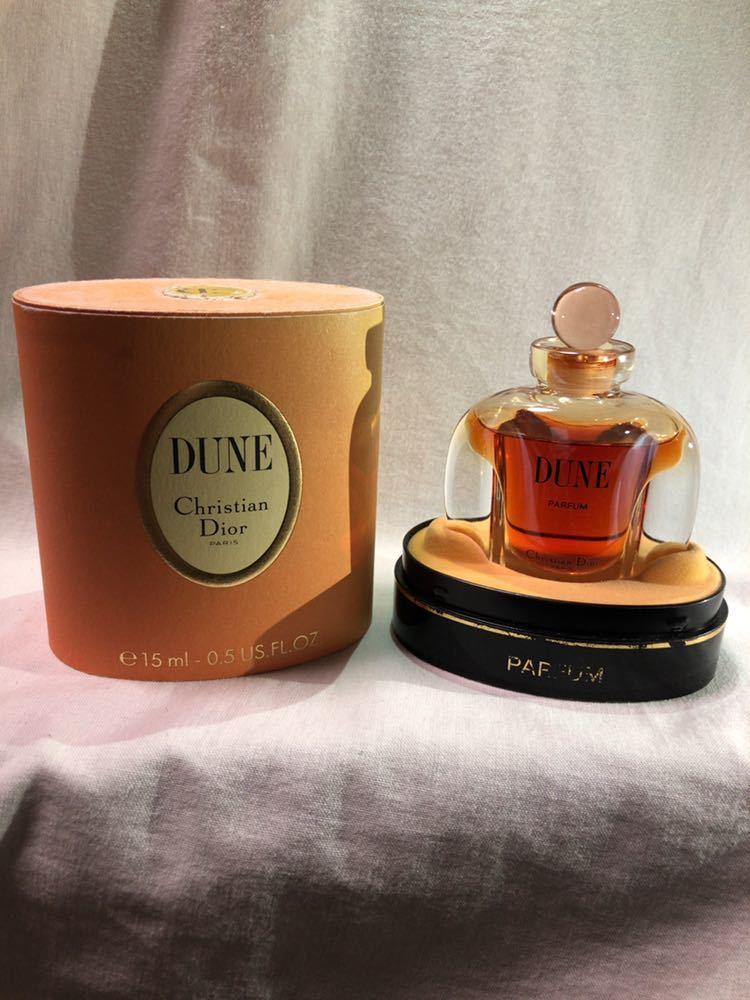 Dior ディオール DUNE デューン PARFUM パルファム 香水 15ml_画像1