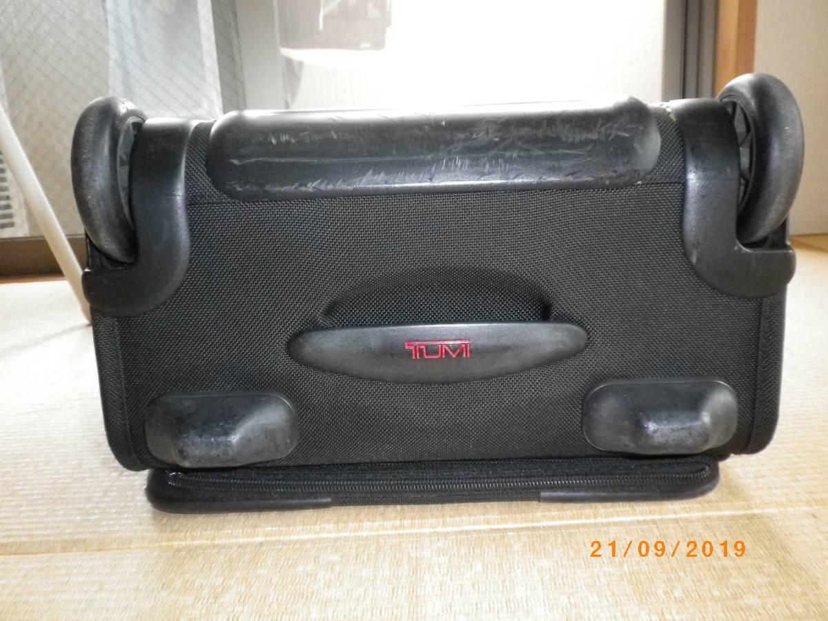 TUMI トゥミ エキスパンダブル スーツケース 2201204 キャリーバック_画像3