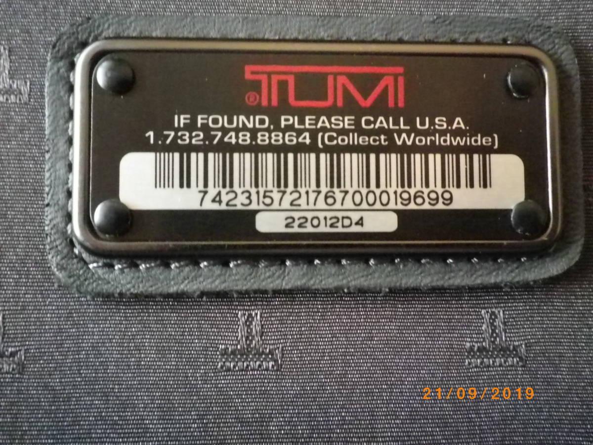 TUMI トゥミ エキスパンダブル スーツケース 2201204 キャリーバック_画像9