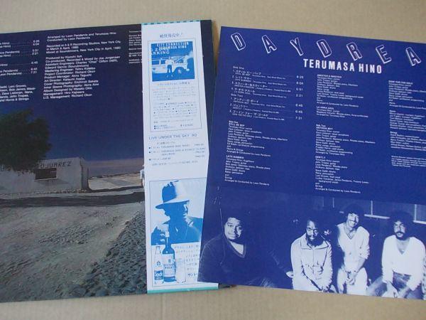 P4293 即決 LPレコード 日野皓正『デイドリーム』 帯付 国内盤 _画像2