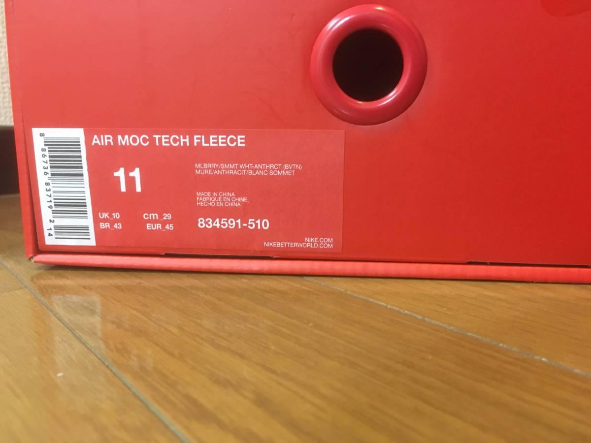 NIKE ナイキ エアモック フリース AIR MOC FLEECE 29cm 新品未使用_画像2