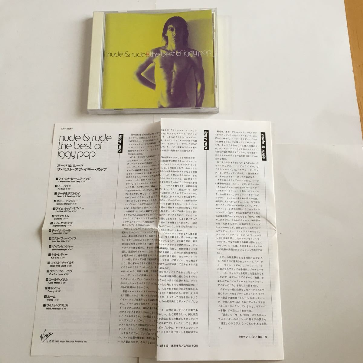 Iggy Pop イギー ポップ Nude & Rude the Best ザ・ストゥージズ The Stooges NO FUN I WANNA BE YOUR DOG CRY FOR LOVE DAVID BOWIE PUNK