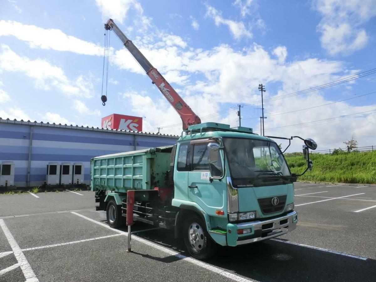 「平成18年 ニッサンディーゼルUD クレーンダンプ 3ダン 土砂禁 深ダンプ 最大積載量4650KG いすゞ 日野 フソウ」の画像2