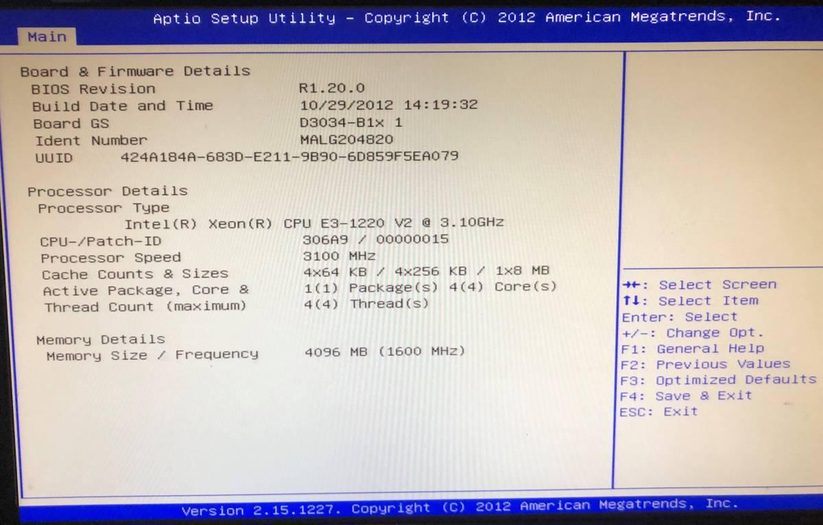 ◆◇【1円スタート】【富士通】【Xeon】FJITSU PRIMERGY RX100 S7 19インチラックサーバー【ジャンク】◇◆_画像3